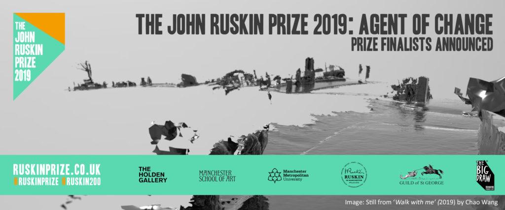John Ruskin Prize 2019 - shortlisting